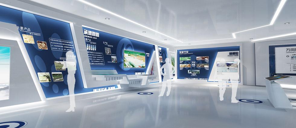 万向集团企业展示厅设计