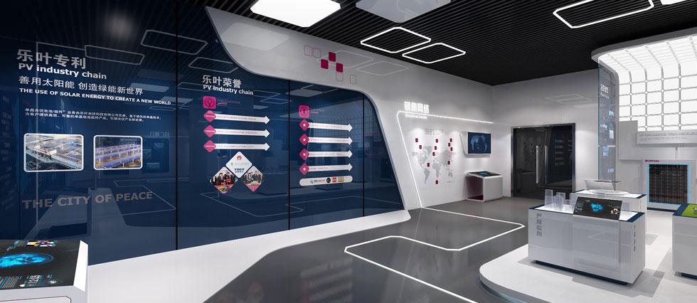 泰州乐叶光伏展厅设计