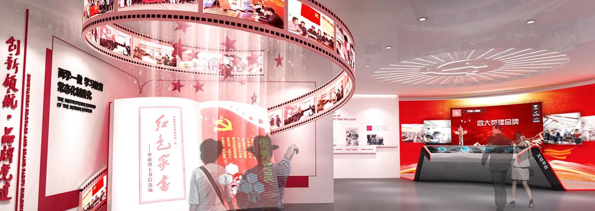 广丰区党群服务中心展厅设计