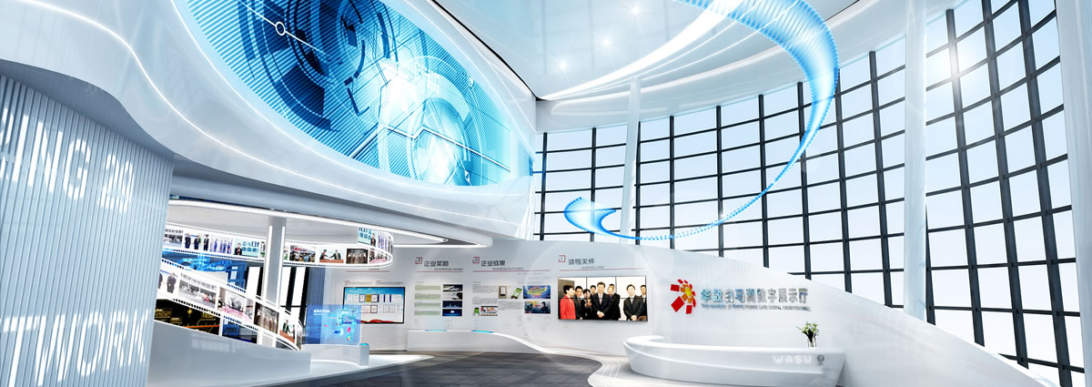 华数白马湖数字电视园展厅设计