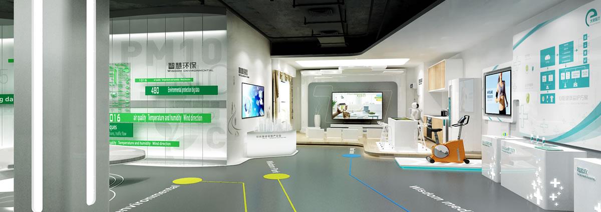中国科学技术研究所展厅设计